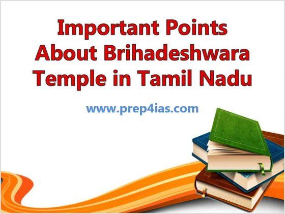 21 Important Points About Brihadeshwara Temple in Tamil Nadu, India